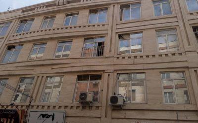 خرید مسکن در فاز یک اندیشه ۶۰ متری با وام مسکن